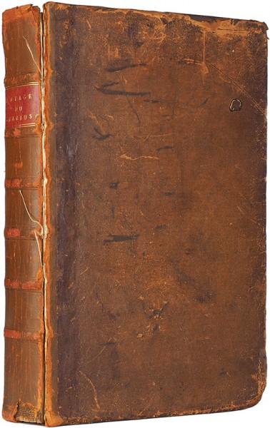 [Раннее издание с полным комплектом гравюр] Олеарий, А. Весьма любопытное путешествие, совершенное в Московию, Тартарию и Персию (...) [Voyages tres-curieux ettres-renommez, faits en Moscovie, Tartarie et Perse par le Sr. Adam Olearius, Bibliothecaire du Duc de Holstein et Mathematiken de sa Cour… На фр. яз.]. В 2 ч. Ч. 1-2. Лейден [Голландия]: Изд. Питер ван дер Аа, 1719.