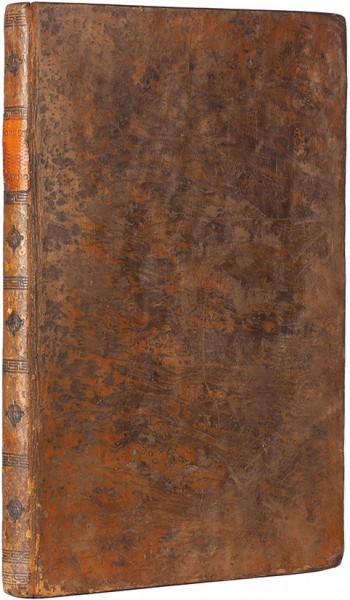 [«Ай-да Пушкин, ай-да сукин сын!»] Пушкин, А.С. Борис Годунов. СПб: В Тип. Департамента Народного Просвещения, 1831.