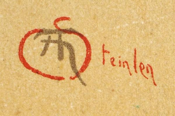 Стейнлен Теофиль-Александр (Théophile-Alexandre Steinlen) (1859 – 1923) «Французская компания шоколада и чая». Пробный оттиск. 1890-е. Бумага, литография, 36 х 27 см.