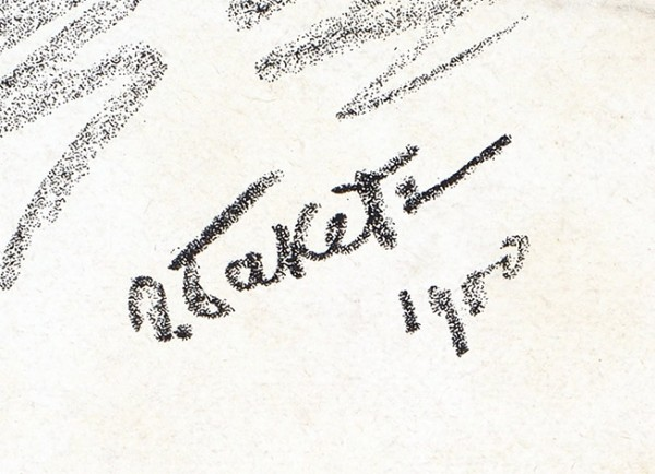 Бакст Лев Самойлович (1866—1924) «Портрет А.Е. Молчанова». 1900. Бумага, литография, 21,7 х 16,6 см.
