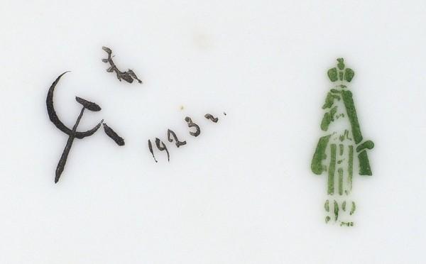 Чашка с блюдцем «Деревенские портреты». СССР, ГФЗ, автор росписи А. Щекатихина-Потоцкая. 1923. Фарфор, надглазурная роспись. Высота чашки 7,5 см. Диаметр блюдца 15 см.