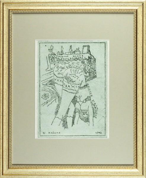 Калмыков Сергей Иванович (1891—1967) «Мытье полов». 1943 . Бумага, офорт, 31 х 22 см.