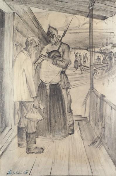 Горский Андрей Петрович (1926—2015) «Прощание». 1950-е. Бумага, графитный карандаш, 40,4 х 26,8 см.