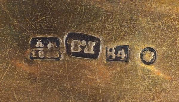 Сосуд для хранения этрога. Россия, Санкт-Петербург. Мастер — Кристиан Фридрих Сегниц. Начало 1830-х. Серебро 84 пробы, литье, золочение, 25 х 19 х 14 см. Вес 386,5 г.