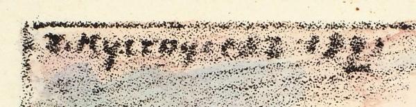 Кустодиев Борис Михайлович (1878—1927) «Деревенская ярмарка». Лист из альбома «Шестнадцать автолитографий». Санкт-Петербург. 1921. Бумага, литография, акварель, 40,6 х 31,5