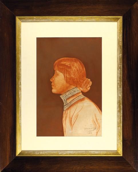 Яковлев Александр Евгеньевич (1887—1938) «Портрет китаянки (Портрет Шу-Фан)». 1924. Бумага на картоне, сангина, 53,7 х 35,8 см.