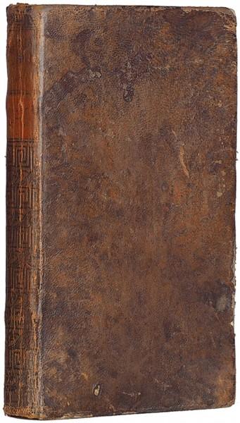 Конволют из двух изданий о путешествии Григория Шелехова. 1792-1793.