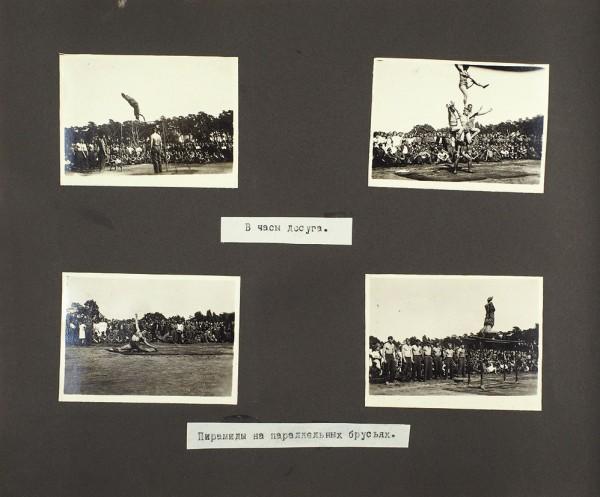 Уникальный альбом: Зеннелагерь № 1. Освобождение советских военнопленных весной 1945 года. Западная Германия, октябрь 1945 г. 46 л. машинописи, 158 фотографий.