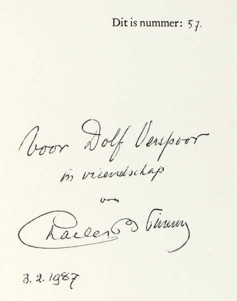 [Неизвестное издание. Тираж 60 экземпляров] Бродский, И. Камерная музыка. Амстердам, 1987.