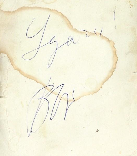 Цой, В. [автограф] Тиражная фотография. Алма-Ата, 1989.