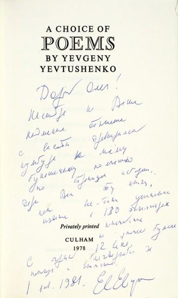[Библиофильское издание с автографом автора] Евтушенко, Е. Избранные стихотворения. [A Choice of poems by Yevgeny Yevtushenko]. Culham: Privately printed, 1978.