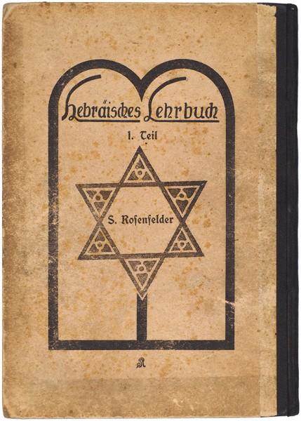Розенфельдер. Алеф бет [Еврейская азбука. На идиш]. В 2 т. Т. 1-2. Германия, 1932.