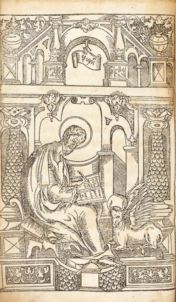 [Из 26 сохранившихся экземпляров] Евангелие. [Вильна: Тип. Мамоничей, 1600].