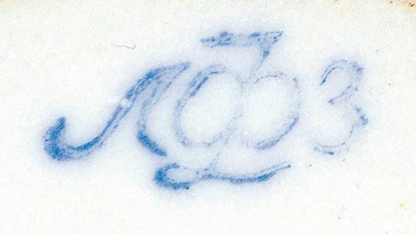 Чаша «Молоко». По модели Н. Данько 1919 года. СССР, ЛФЗ. 1960-е. Фарфор, надглазурная полихромная роспись, золочение. В 15,5 х 13,5 х 10,5 см.