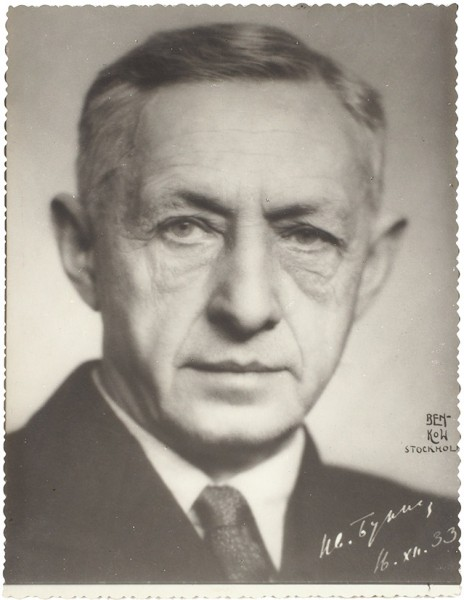 Фотография «Портрет Нобелевского лауреата Ивана Бунина» / фот. Benkow. [Стокгольм, 1933].
