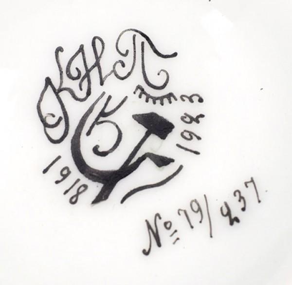 Чашка с блюдцем «Гвоздика и роза». СССР, ГФЗ, автор росписи С. Чехонин. 1923-1924. Фарфор, роспись, золочение. Диаметр блюдца 14,4 см. Высота чашки 5,2 см.