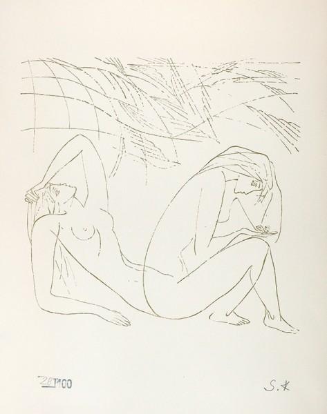 Красаускас Стасис Альгирдо (1929—1977) Лист из серии «Рождение женщины». 1960-е. Бумага, шелкография, 37,8 х 29,8 см.