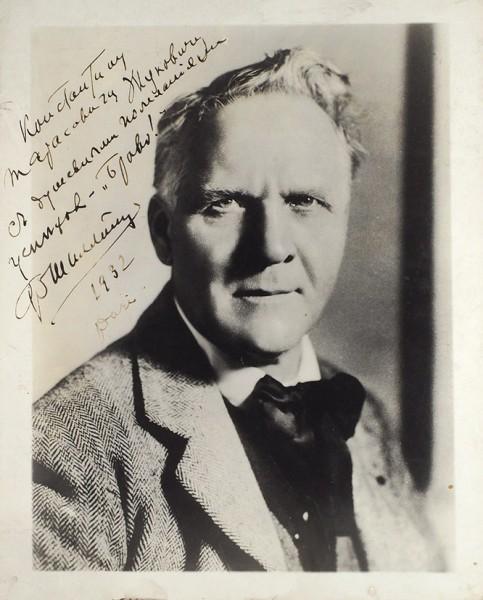 [Шаляпин сумел сделать карьеру Жуковичу за четверть часа...] Фотопортрет Ф.И. Шаляпина. [Париж, 1932].