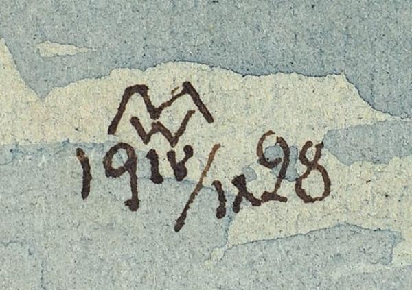 Волошин Максимилиан Александрович (1878–1932) «Синие горы». 1928. Бумага, графитный карандаш, акварель, 9 х 19,7 см.