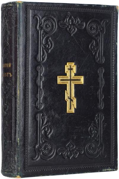 Конволют из двух религиозных изданий.