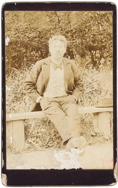 Чехов, А.П. Редкая визитная фотография. 1880-е гг.(?)