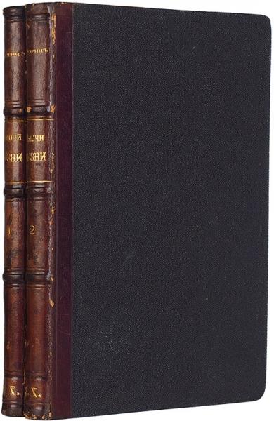 [К чему есть способность у финнов] Салтыков (Щедрин), М.Е. Мелочи жизни. Ч. 1-2. СПб.: Тип. М.М. Стасюлевича, 1887.