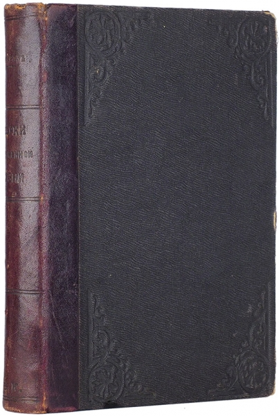 Суворин, А.С. Всякие. Очерки современной жизни. 2-е изд. СПб.: Изд. А.С. Суворина, 1909.