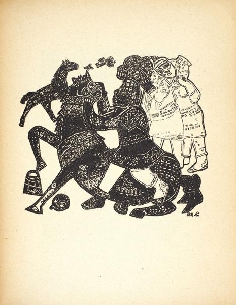 Блок, А. Двенадцать. Скифы. С девятью иллюстрациями Н. Гончаровой и М. Ларионова. Париж: Художественное издательство «Мишень», 20 июня 1920.