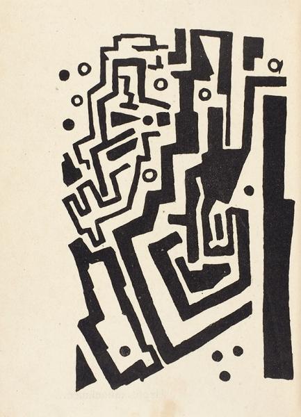 Маяковский, В. Солнце. Поэма / обл. и рис. М. Ларионова. М.; Пб.: Круг, 1923.