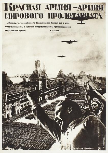 Фотоколлажная грамота Ворошиловского стрелка ОСОАВИАХИМа. 1934.