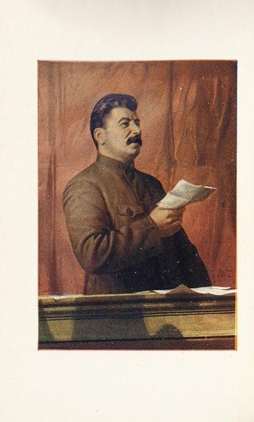 [В конструктивистском футляре А. Родченко] Сталин, И.В. Об основах ленинизма. К вопросам ленинизма. 2 кн. М.: Партиздат, 1934-1935.