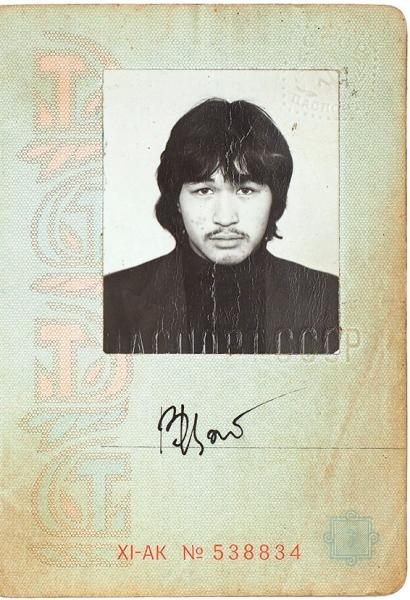 [«Мой порядковый номер»... XI-AK 538834] Лот о советском паспорте Виктора Цоя. Выдан 7 февраля 1979 г.