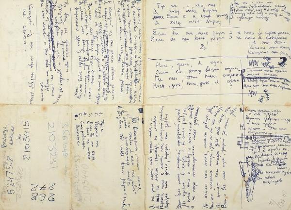 [Цой жив!] Автограф Виктора Цоя: черновые рукописи песен «Любовь - это не шутка» и двух неизвестных хитов: «Мы двигаемся словно снятые замедленной съемкой...», «Я не знаю какой тебе нужен ответ...». Сер. 1980-х гг.
