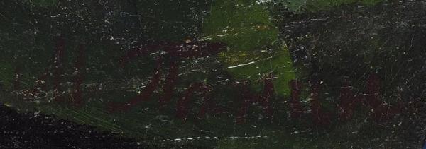 Панин Михаил Никитич (1877–1963) «Мужской портрет». Конец XIX - начало XX века. Холст, масло, 43 х 36 см.