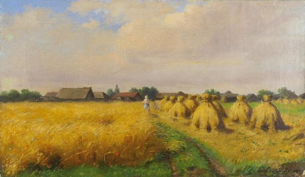 Егорнов Сергей Семенович (1860 — 1920) «Уборка урожая». 1906. Холст, масло, 30 х 52 см.