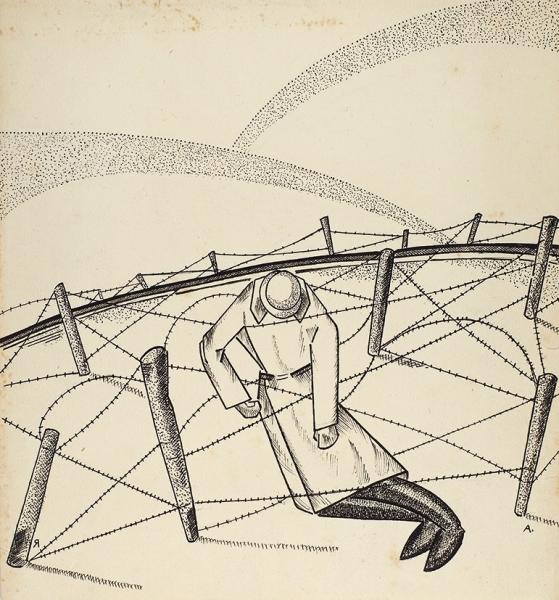 Аптер Яков Натанович (1899—1941) «Атака», «Колючая проволока». 2 листа. 1910-е. Бумага, графитный карандаш, тушь, перо, 13,6 х 21,5 см и 26,6 х 24,8 см.