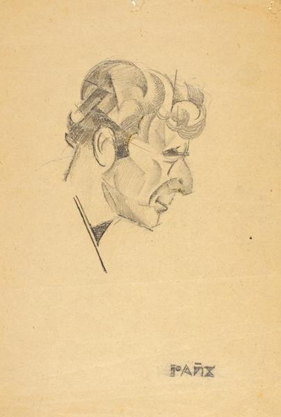 Кручёных Алексей Елисеевич (1886–1968) «Портрет неизвестного». 1910-е-начало 1920-х. Бумага, графитный карандаш, 24 х 16 см.
