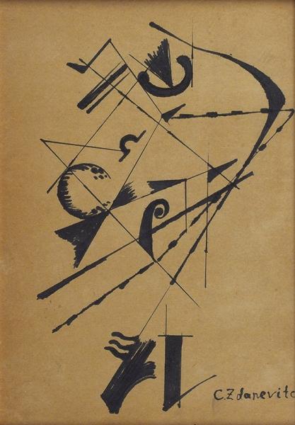 Зданевич Кирилл Михайлович (1892-1969) «Композиция с единицей». Первая четверть 1920-х. Бумага, чернила, 28,7 х 20,3 см.