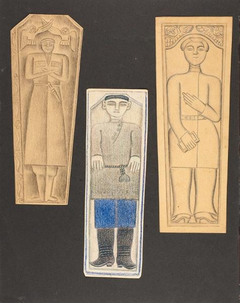 Иванов Иван Иванович (1894—1968) «Барельефы». 3 листа. 1920-е. Бумага, цветные карандаши, 22,4 х 8 см, 22 х 7,1 см, 25,4 х 9,1 см.