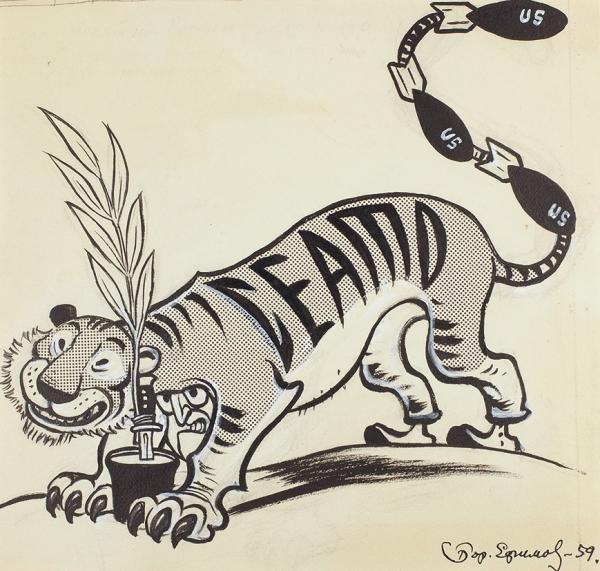 Ефимов Борис Ефимович (1900–2008) «Тигр». 1959. Бумага, смешанная техника, аппликация, 20,5 х 22 см.