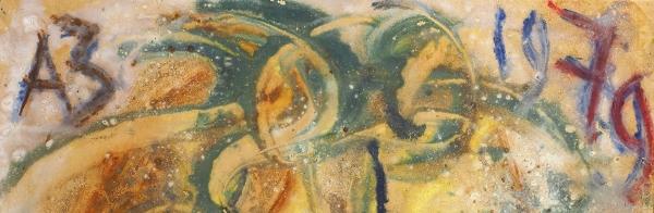 Зверев Анатолий Тимофеевич (1931 — 1986) «Женский портрет». 1979. Бумага, смешанная техника, 67 х 50 см (в свету).