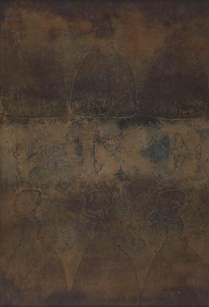 Батынков Константин Александрович (род. 1959) «Шесть теток». 1998. Бумага, авторская техника, 44,5 х 30,3 см.