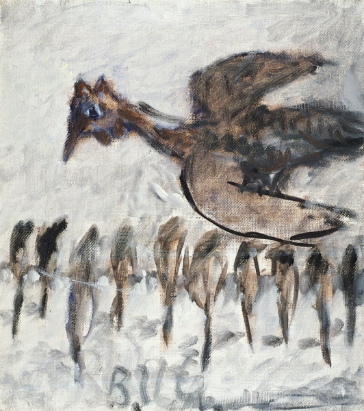 Яковлев Владимир Игоревич (1934—1998) «Птица». 1990-е. Холст, масло, 43 х 38 см.