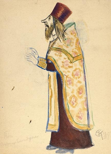 Кругликова Елизавета Сергеевна (1865—1941) «Поп». Иллюстрация к сказке «Про Емелю-дурака». 1927. Бумага, акварель, 24,9 х 18,1см.