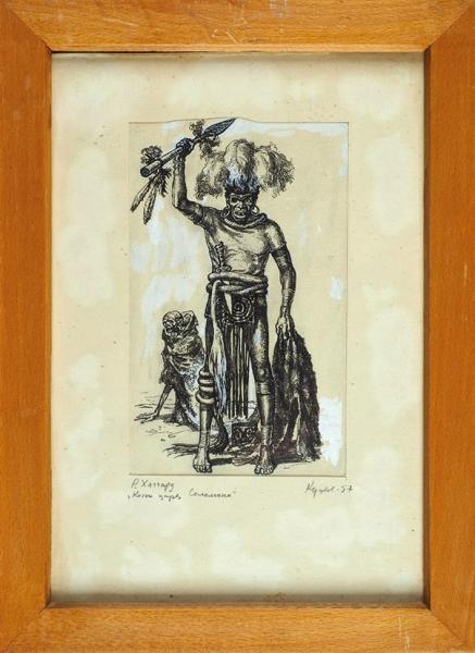 Кусков Иван Сергеевич (1927—1997) Эскиз иллюстрации к книге Р. Хаггарда «Копи царя Соломона». 1957. Бумага, тушь, перо, белила, 18,2 х 11 (в свету).