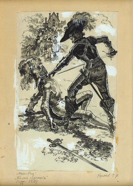 Кусков Иван Сергеевич (1927—1997) Эскиз иллюстрации к роману М. Рида «Белая перчатка». 1957. Бумага, тушь, перо, белила, 21 х 13 см (в свету).