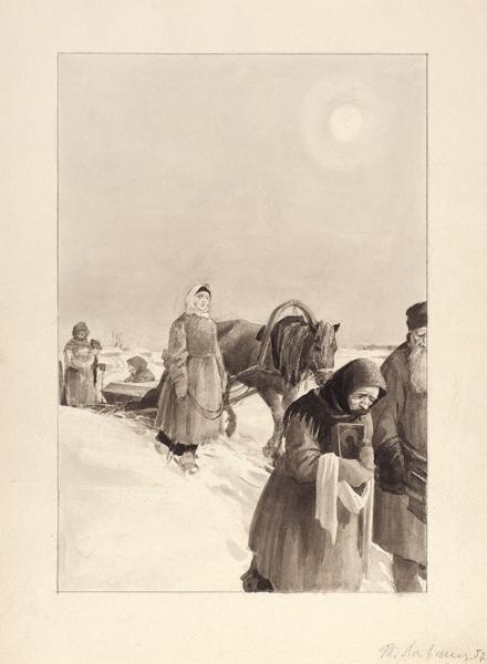 Лившиц Татьяна Исааковна (1925—2010) Эскиз иллюстрации. 1957. Бумага, черная акварель, белила, 27,1 х 19,8 см.