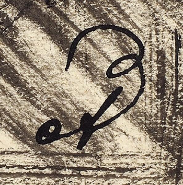 Зверев Анатолий Тимофеевич (1931—1986) «Это он! Это отец!» Иллюстрация к повести Н.В. Гоголя «Страшная месть». 1956. Бумага, тушь, 28,5 х 20 см.