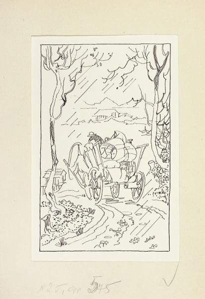 Свешников Борис Петрович (1927–1998) Иллюстрация к сборнику «Шведская новелла». 1964. Бумага на бумаге, тушь, перо, 17,8 х 12,4 см.