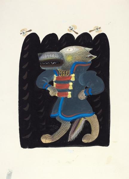 Токмаков Лев Александрович (1928—2010) Иллюстрация к книге «Лесное яблочко». 2 листа. 1982 . Бумага, гуашь, 34 х 26 см.